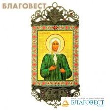 """Икона-хоругвь """"Блаженная Ксения Петербургская"""""""
