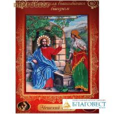 """Набор для вышивания бисером """"Беседа Иисуса с Самарянкой"""". Чешский бисер. Размер 19*24 см"""