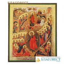 """Икона """"Воскресение Христово"""" аналойная"""