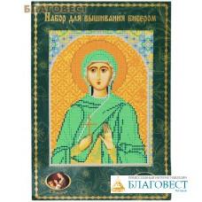 """Набор для вышивания иконы бисером """"Святая мученица Антонина"""""""