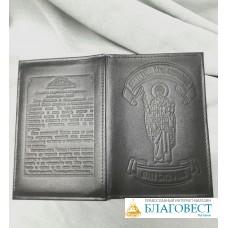 Обложка для паспорта /водительских документов, кожа, цвет черный