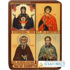 """Икона """"Святые избавители от винопития"""" на деревянной основе"""