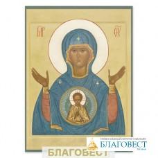 """Икона Пресвятая Богородица """"Знамение"""""""