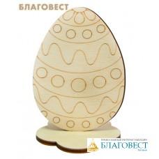 Пасхальный сувенир для раскрашивания Яйцо на подставке