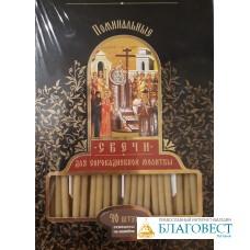Свечи для сорокадневной молитвы Поминальные, 40 штук в коробочке, освящены.