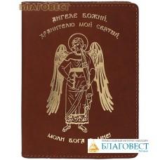 """Обложка для водительского удостоверения  """"Ангел хранитель"""". Золотое тиснение на коже, два вертикальных кармана, цвет коричневый"""