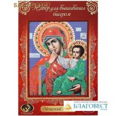 """Набор для вышивания бисером Пресвятая Богородица """"Утешение"""". Чешский бисер.  Размер 18,7*24 см"""