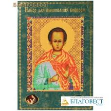 """Набор для вышивания бисером """"Святой Виталий Римлянин"""""""