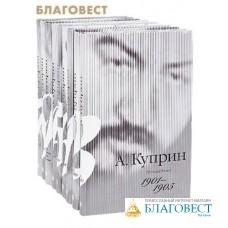 Собрание сочинений в 9-ти томах. А. И. Куприн