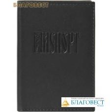 Обложка для паспорта. Натуральная кожа. Тиснение молитвы (тропарь Кресту и молитва за Отечество)