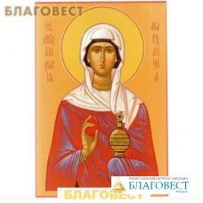 Икона Мария Магдалина, св. равноап.
