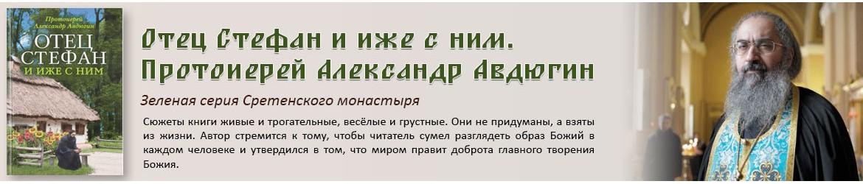 Андрей Кананос