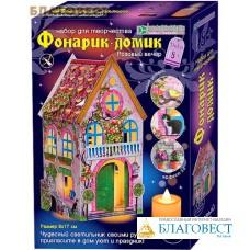 "Набор фонарик- домик ""Розовый вечер"""