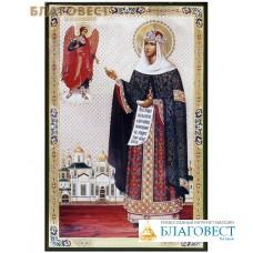 """Икона """"Явление Архангела Михаила Св. Евфросинии"""" аналойная большая"""
