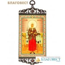 Икона-хоругвия Блаженная Ксения Петербургская на подвесе