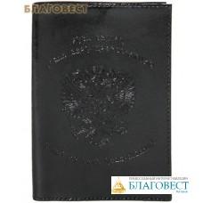 """Обложка для паспорта """"Герб Россиской Федерации"""". Слепое тиснение на коже молитв, цвет черный"""