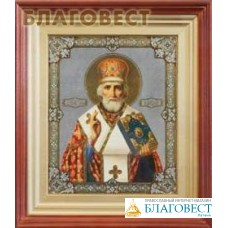"Икона в киоте ""Святитель Николай Чудотворец"""
