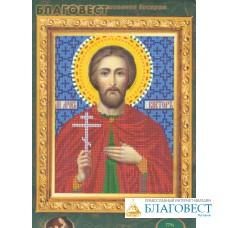 """Набор для вышивания иконы бисером """"Святой Виктор"""""""