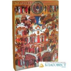 """Икона """"Собор Российских святых"""" на деревянной основе"""